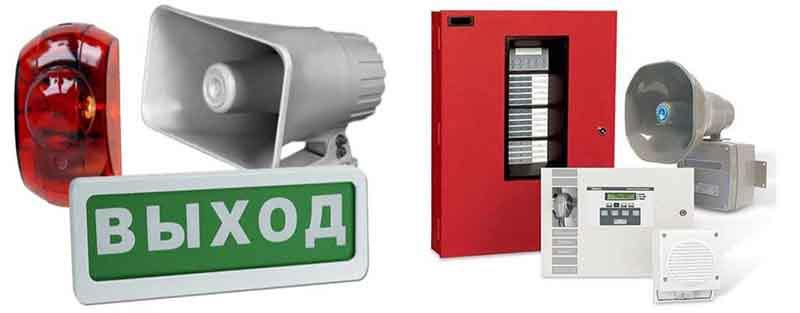 Монтаж комплексных систем оповещения и управления эвакуацией