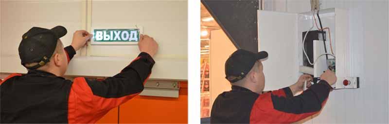 Монтаж системы оповещения и управления эвакуацией в Москве