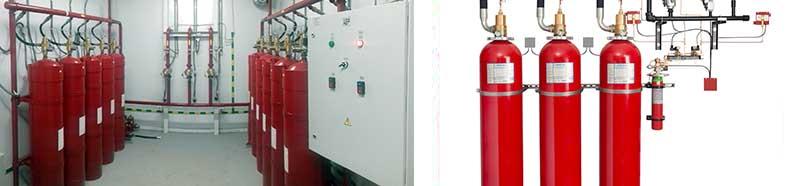 Заказть проект газовой системы пожаротушения в Москве