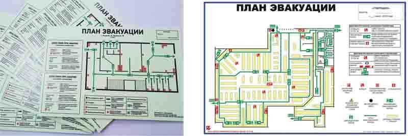 Разработка плана эвакуации в Москве